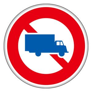 規制標識 894−05 305 大型貨物自動車通行止