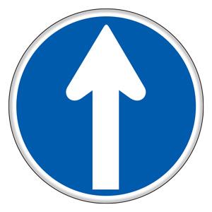 規制標識 894−08 311−C 指定方向外進行禁止