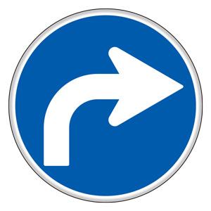 規制標識 894−107 311−B・右 指定方向外進行禁止