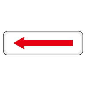 補助標識 894−27 505−A 終わり