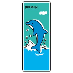 ジョイシール 911−01 イルカ