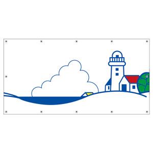 フェンスシート 930−10 ぼくの村、わたしの町 灯台