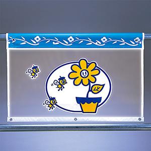 風抜けメッシュ標識 934−07 ジョイフラワー(1)
