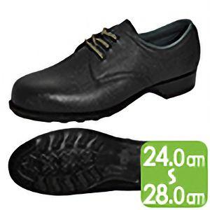 安全靴 HV10 ブラック