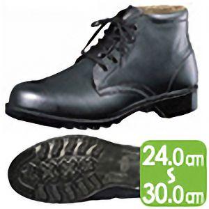 安全靴 HS200N ブラック
