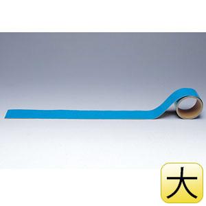 配管識別テープ AC−12L その他・水色 大