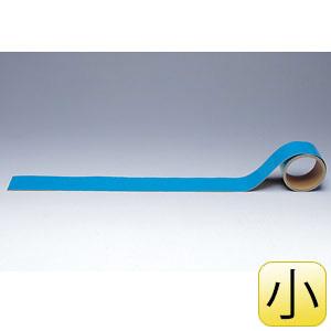 配管識別テープ AC−12S その他・水色 小