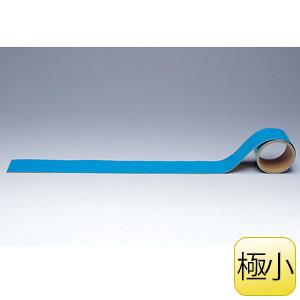 配管識別テープ AC−12SS その他・水色 極小