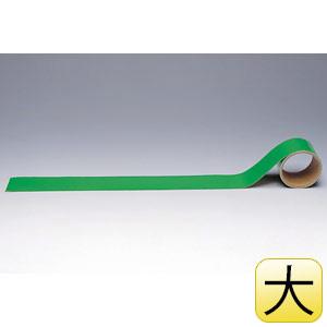 配管識別テープ AC−13L その他・緑 大
