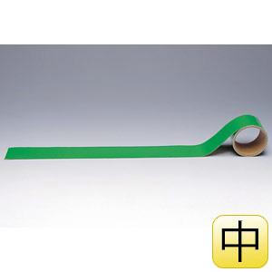 配管識別テープ AC−13M その他・緑 中