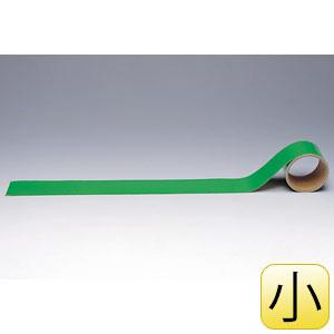 配管識別テープ AC−13S その他・緑 小