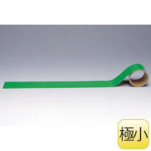配管識別テープ AC−13SS その他・緑 極小