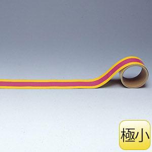 配管識別テープ AC−16SS 放射能表示 極小