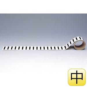 配管識別テープ AC−17M 矢印 中