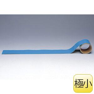 配管識別テープ AC−1SS 水用・青 極小