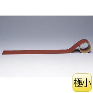 配管識別テープ AC−2SS 蒸気用・暗い赤 極小