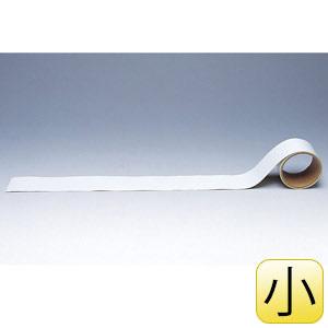 配管識別テープ AC−3S 空気用・白 小