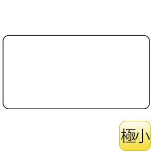 配管識別ステッカー AS−3−30SS 白無地 極小