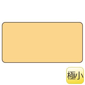 配管識別ステッカー AS−4−30SS うすい黄無地 極小