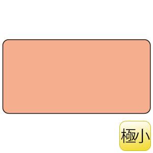 配管識別ステッカー AS−7−30SS うすい黄赤無地 極小