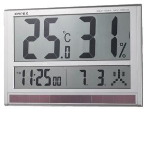大型デジタル温湿度計 HO−126 室内用