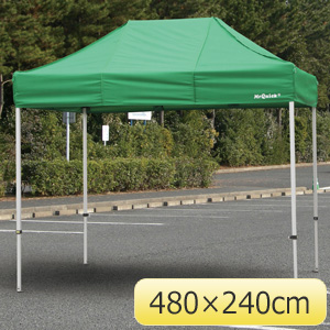 クイックテント HO−129GR−6 グリーン 480×240cm