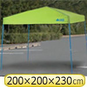 熱中対策 テント HO−1501 2M