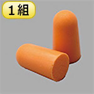 耳栓 NO.1100 紐なし フリーサイズ 1組