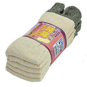 AG292 靴下純綿指付 5P