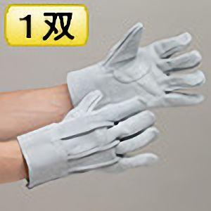 革手袋 MT−182D 外縫い