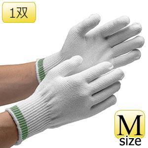 耐切創手袋 ホワイトガード G102 M 1双