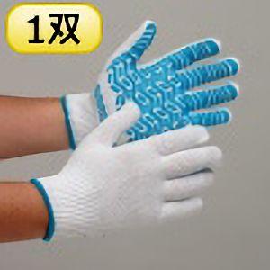 すべり止め加工手袋 ゴムライナー NO.003 ブルー L 1双