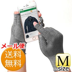 指先が使える手袋 スライドタッチeks グレー M