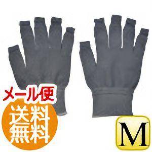 指先が使える! スライドタッチ手袋 Mサイズ グレー