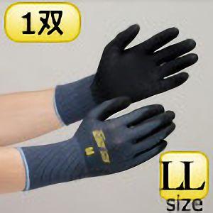 作業手袋 NO.581 アクティブグリップ LL
