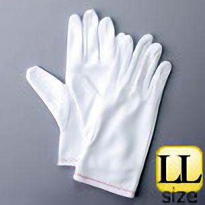 精密作業 軽作業 厚手品質管理 ナイロンダブル手袋 LL