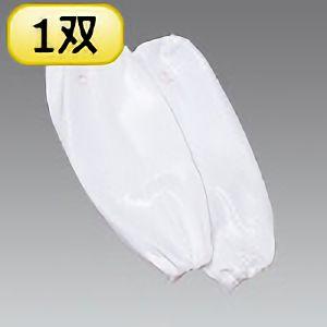 ウレタンアームカバー ウレタン腕カバー NO.033