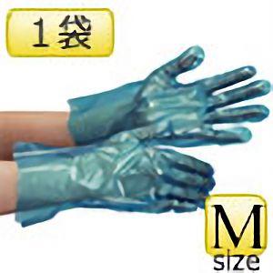片エンボスポリエチ手袋 ベルテ504 ブルー M 200枚×1袋