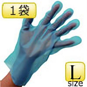 外エンボスポリエチぴったり手袋 ベルテ 574 L 100枚×1袋