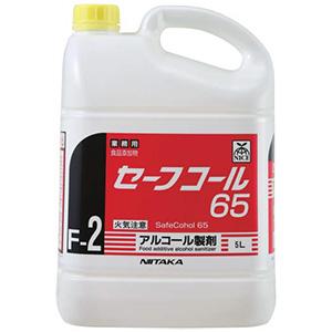 【在庫限り】 アルコール製剤 セーフコール65 5L 4本/箱
