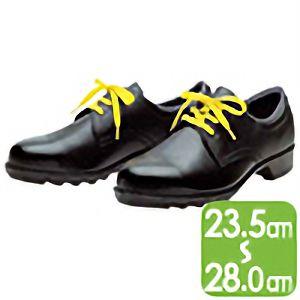 静電安全靴 601静電 ブラック