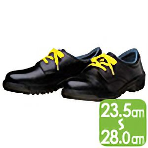 静電安全靴 D5001静電 ブラック
