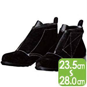 耐熱安全靴 T−2 ブラック