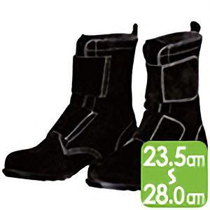 耐熱安全靴 T−5 ブラック