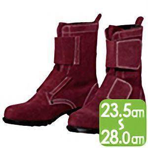 耐熱安全靴 T−6