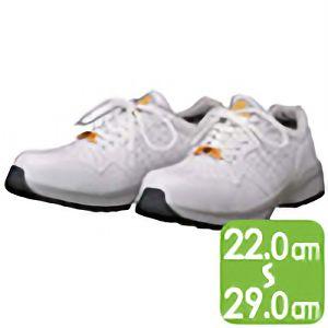 静電気帯電防止靴 ダイナスティ SD−11 ホワイト