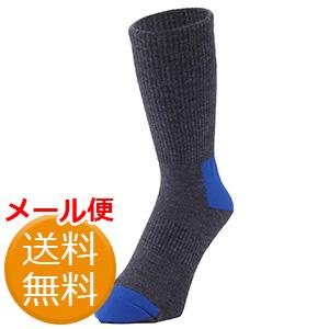 強フィットソックス レギュラータイプ グレイ/ブルー  フリーサイズ