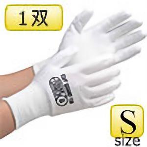 耐切創手袋 カットガード130 Sサイズ