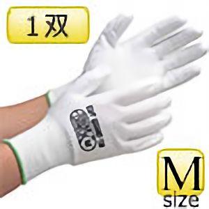 耐切創手袋 カットガード130 Mサイズ