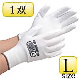 耐切創手袋 カットガード130 Lサイズ